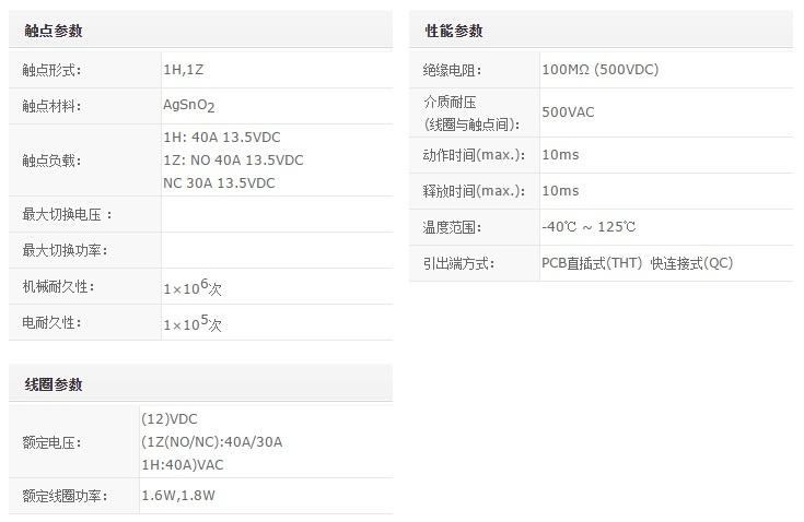 葡京银河娱乐app